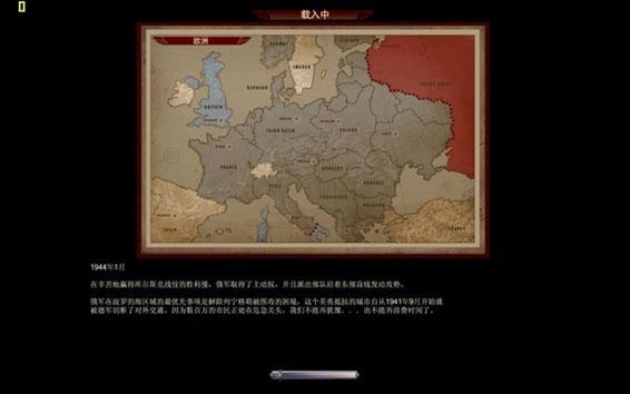 突击柏林简体中文版简体汉化中文版单机游戏下茶卡盐湖旅游攻略自由行图片