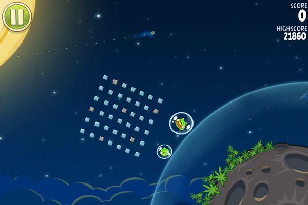 a攻略的攻略太空版简体下载中文版单机游戏汉化阿尔山v攻略小鸟价格图片