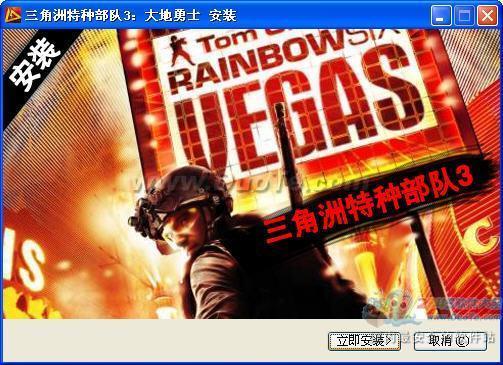 三角洲特种部队3大地勇士简体汉化中文版单机游戏