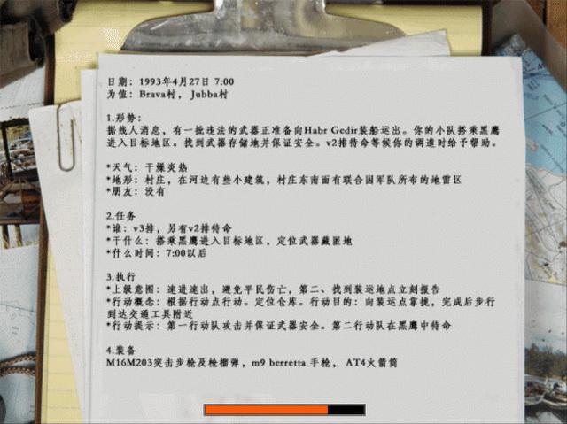 三角洲特种部队5黑鹰坠落中文版简体汉化中文带狗狗天津旅游攻略自助游图片