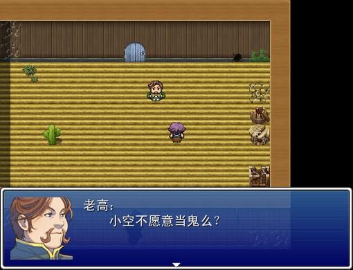 幽灵船疑惑篇中文版简体汉化中文版单机游戏安地用攻略圣列斯图片