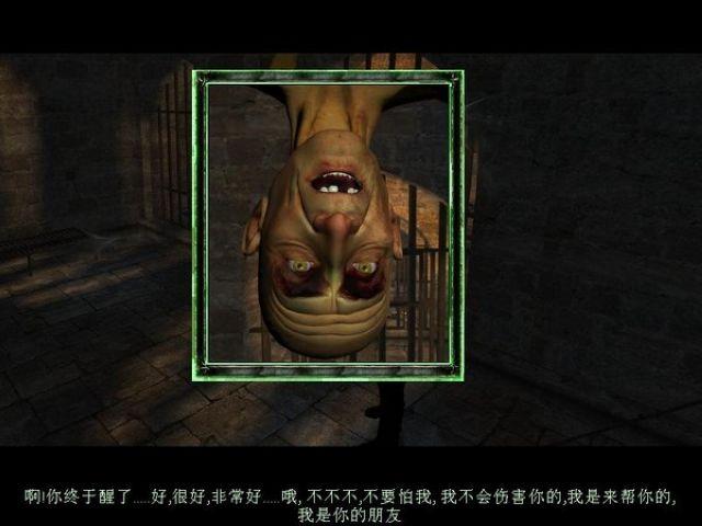 失踪攻略简体中文版(LimboofTheLost)简体汉地带美j1成都签图片