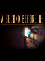 《我们的前一秒》PC破解版