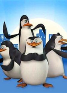 马达加斯加的企鹅第三季-粤语版