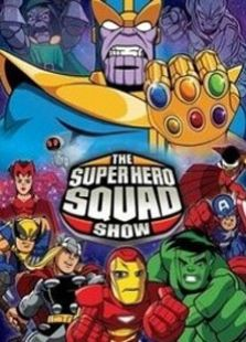 超级英雄小队第1季-国语版