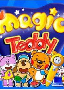 泰迪熊学英语
