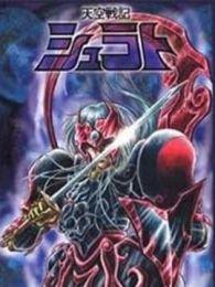 天空战记OVA