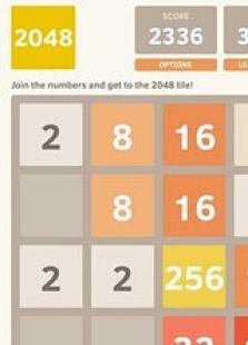 2048游戏攻略