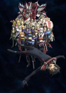 创圣OVA1背叛之翼