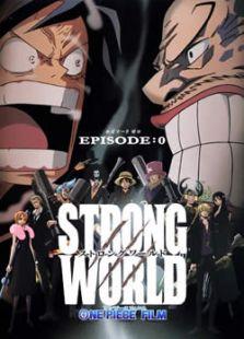 海贼王SP20:强者世界前传
