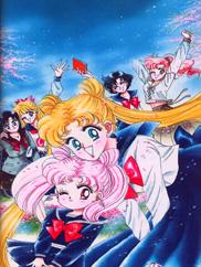 美少女战士第2部国语版