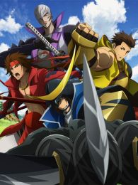 BASARA Judge End