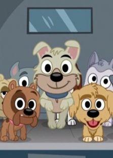 小狗邦德 第二季