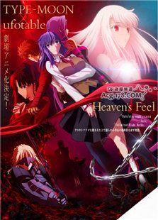 Fate stay night重制版第二季