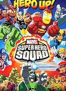超级英雄联盟复仇者 第1部