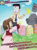 魔法少女朱可奈OVA