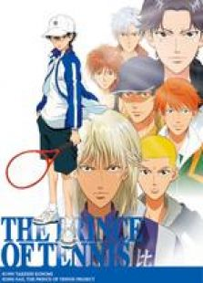 网球王子OVA版 第1季 国语版
