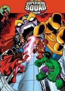 超级英雄小队第2季-国语版