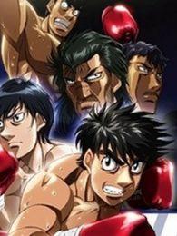 第一神拳第2季(国语版)