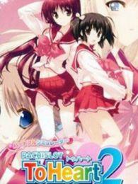 回忆永恒: 第2部OVA
