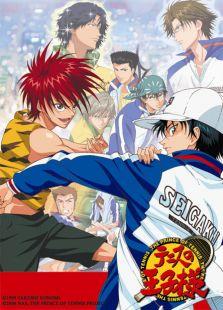 网球王子OVA版-第2季