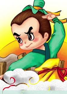 中国古代神话故事