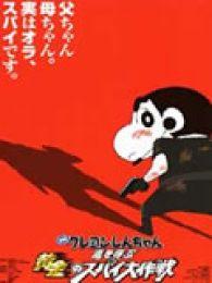 蜡笔小新剧场版2011