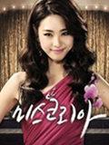 韩国小姐吴智英