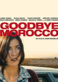 再见摩洛哥