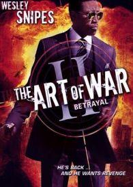 战争的艺术2:背叛