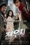 韩国电影美丽之物一
