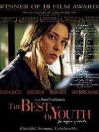最好的青春