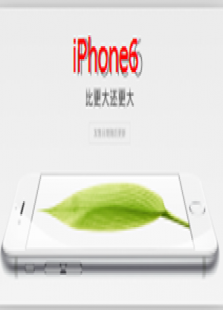 iPhone6使用解说