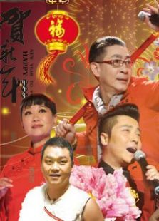 2014山西卫视民歌春晚之《童年的歌》