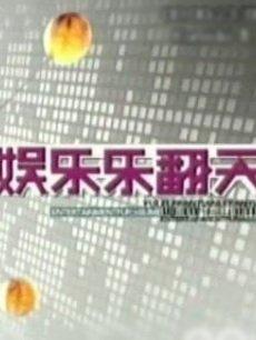 20110223周杰伦科比跨界合作单曲