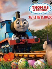 托马斯和他的朋友们之一定有办法