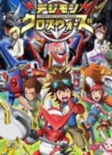 數碼寶貝第5部日語版