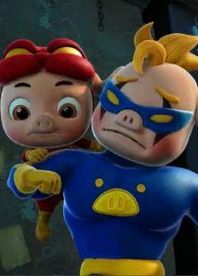 猪猪侠背景图
