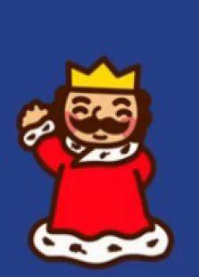 我是国王大人