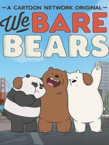 咱们裸熊第一季国语版