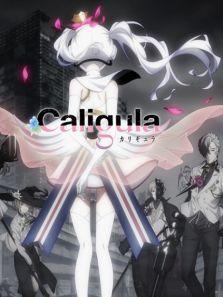 Caligula卡利古拉