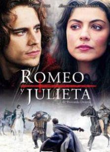 新版罗密欧与茱丽叶(下)