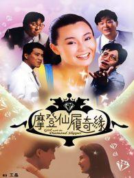 香港3级片,爆乳老师让我着迷在线播放
