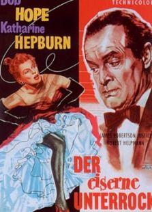 铁娘子(1956)