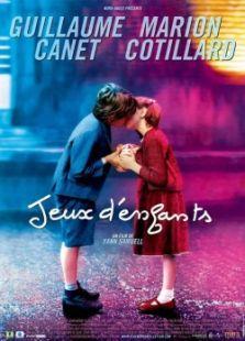 兩小無猜(2003)