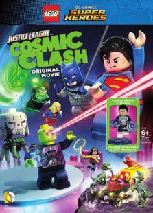 乐高DC超级英雄:正义联盟之宇宙冲突