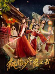 2012中文字幕手机在线-女人的隐私倍位给你看图片