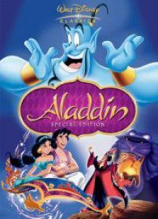 阿拉丁(1992)英语版