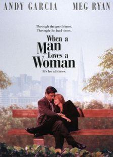 当男人爱上女人