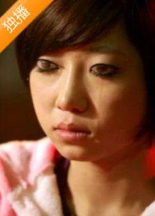 快女微电影之梦游症 (2011)